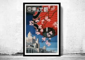 tokyo_frame_grande-rotasensin-japonya-tatil